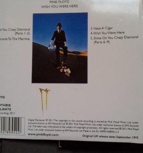 CD . Диски музыка