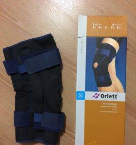 Бандаж на колено ортопедический RKN202