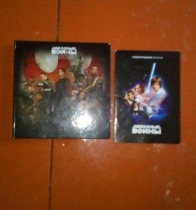 Коллекция карточек Звёздные войны полностью