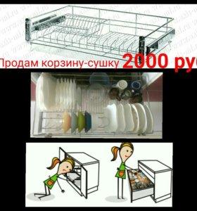 Корзина - сушка для посуды