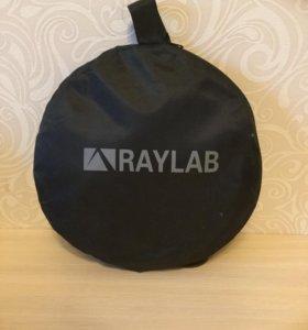 Светоотражатель Raylab