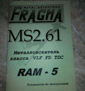 Металлоискатель RAM-5
