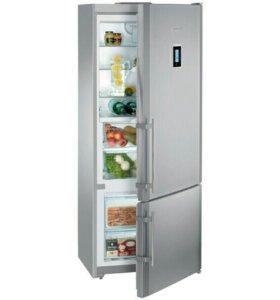 Ремонт холодильников в п. Львовский