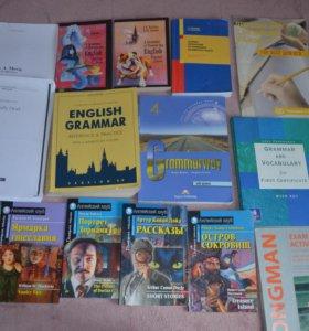 ♦️Учебники по английскому языку, домашнее чтение