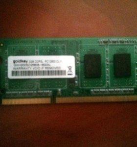 DDR3L для ноутбука