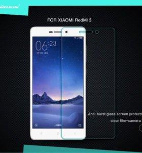 Стекло Nillkin для Xiaomi RedMi 3/3 Pro/3S/4A