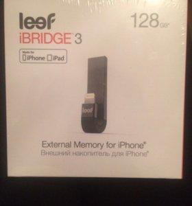 Внешний накопитель для iPhone(iPad) 128GB