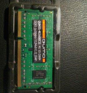 Модуль памяти 4 Gb ddr3 1600 MHz