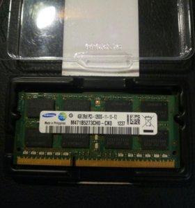 Модуль оперативной памяти 4 Gb 1600 MHz