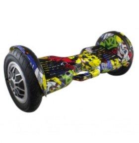 Гироскутер 10 с поддувными колёсами новый