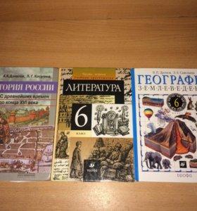 Книги учебники 6 класс