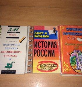 Книги учебники