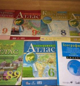 Атласы география