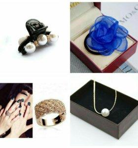 Кольцо, цепочка, резиночка и заколка