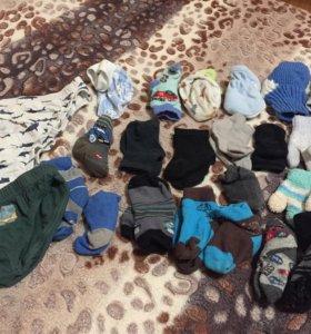 Носочки,трусики,варежки