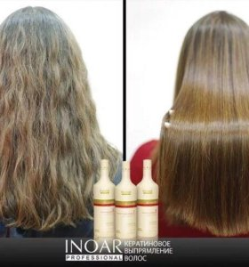 Кератиновое выпрямление волос иноар
