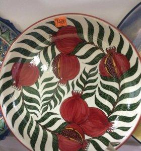 Большая тарелка
