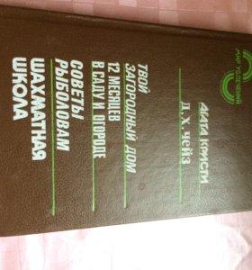 книга «Мир увлечений»