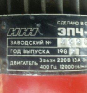 Электро-пила ни использовалась.