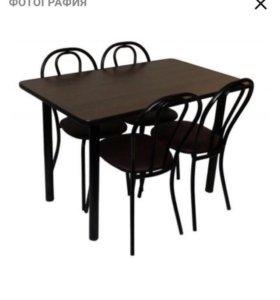 Обеденная зона ( стол лдсп + 4 стула)