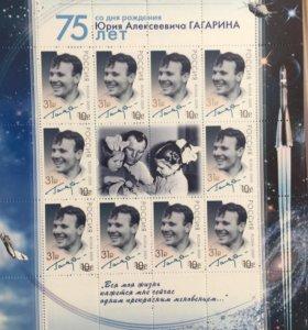 Марка Гагарин