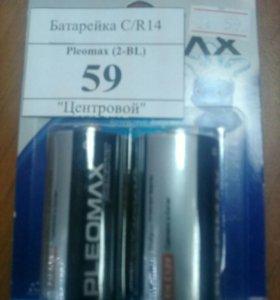 Батарейка CR14