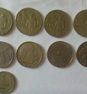 Монеты СССР/в хорошем состоянии/