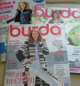 Журналы по шитью burda