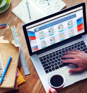 Создание продающих сайтов для вашего бизнеса
