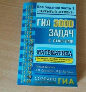Книги для экзаменов