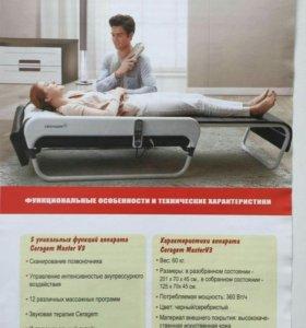Массажная кровать Ceragem Master v3