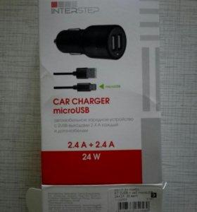 Автомобильное зарядное устройство с 2-мя USB выход