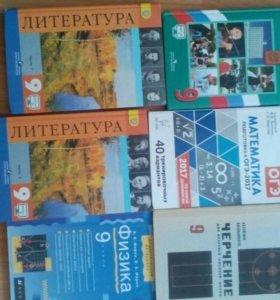 Учебники за 5,6,7,8,9 класс.