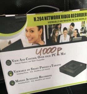 DVR видеорегистратор AHD с удалённым просмотром