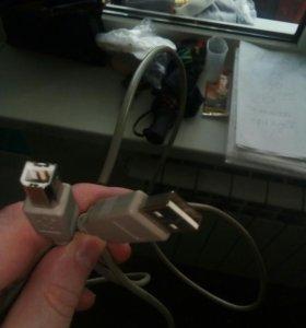 USB- удлинитель