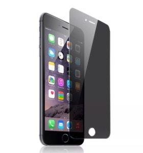 Защитное стекло антишпион для iPhone 7 Plus