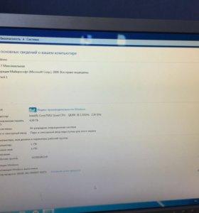Компьютер Игровой 4 ядра