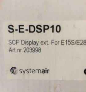 Выносной контроллер S-E-DSP10