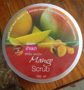 Тайский скраб Манго