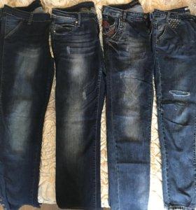 Моднявые джинсы размеры разные,состояние идеальное