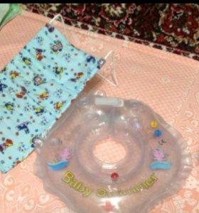 Аксессуары для купания малыша.