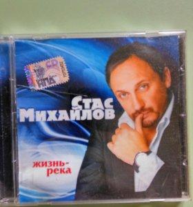 Бронь до 01.02 CD диск Стас Михайлов