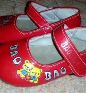 Туфли до 1 года