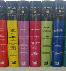 Сборники романов