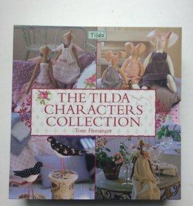 Tilda комплект из 4 книг