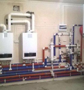 Монтаж Отопления и водоснабжения под ключ.