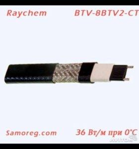 Raychem 8BTV2-CT