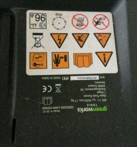 Газонокосилка на аккумуляторе