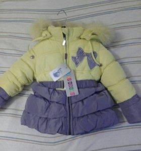 куртка зима новая