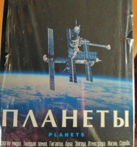 науч. фильмы про планеты, другие миры, луну